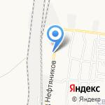 Депо на карте Астрахани