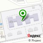 Местоположение компании Детский сад №131