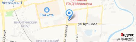 Люмар центр по продаже на карте Астрахани