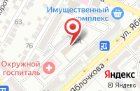 Схема проезда до компании Априори в Астрахани