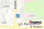 Схема проезда до компании Центр кузовного ремонта в Астрахани