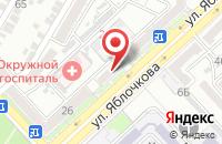 Схема проезда до компании Системы очистки воды в Астрахани