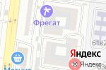 Схема проезда до компании Теплоград в Астрахани