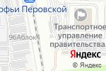 Схема проезда до компании Пит-Стоп в Астрахани