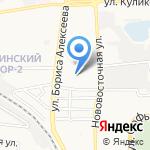 Славия на карте Астрахани