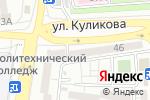 Схема проезда до компании Адвокатский кабинет Алимовой Л.Д. в Астрахани
