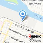 Рыбная ферма на карте Астрахани