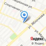 Лаборатория ветеринарно-санитарной экспертизы на карте Астрахани
