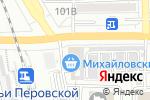 Схема проезда до компании Дэу Энертек в Астрахани