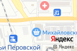 Схема проезда до компании Технология праздника в Астрахани