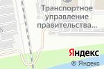 Схема проезда до компании Avto point в Астрахани