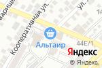 Схема проезда до компании Лаборатория ветеринарно-санитарной экспертизы в Астрахани