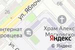 Схема проезда до компании Школа-интернат им. С.И. Здоровцева в Астрахани