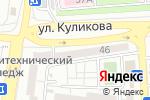Схема проезда до компании Луиза-К в Астрахани