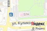 Схема проезда до компании Областной онкологический диспансер в Астрахани