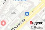 Схема проезда до компании Санги Стиль в Астрахани