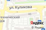 Схема проезда до компании ЭлиТ в Астрахани