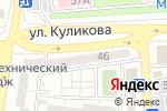Схема проезда до компании SK в Астрахани