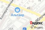 Схема проезда до компании Смак в Астрахани