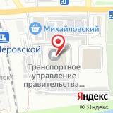 Транспортное Управление Правительства Астраханской области