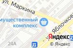 Схема проезда до компании Оксана в Астрахани