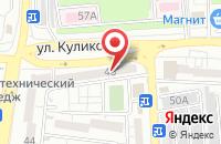 Схема проезда до компании СДЭК в Астрахани