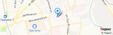 Детский сад №48 Чебурашка на карте Астрахани