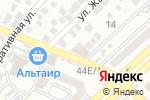 Схема проезда до компании Василек в Астрахани