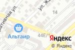 Схема проезда до компании Интим в Астрахани