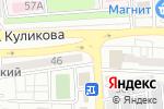 Схема проезда до компании AUTO-ZATAR в Астрахани