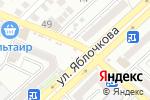Схема проезда до компании Маркина в Астрахани