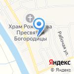 Царевское на карте Астрахани
