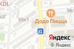 Схема проезда до компании Богема в Астрахани