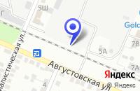 Схема проезда до компании РУССКАЯ ИКРА в Астрахане