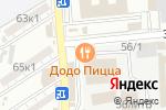 Схема проезда до компании Дом парикмахера в Астрахани