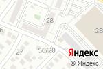 Схема проезда до компании Болдинский в Астрахани