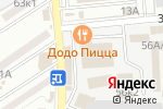 Схема проезда до компании Лавка рыбака в Астрахани