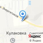 ДОМ-СТРОЙ на карте Астрахани