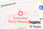 Схема проезда до компании Отделенческая больница на ст. Астрахань-1 в Астрахани