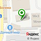 Местоположение компании АйТиПак