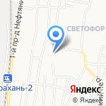 Почтовое отделение №29 на карте Астрахани