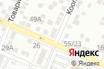 Схема проезда до компании АвтоМикс в Астрахани