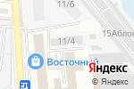 Схема проезда до компании 30 Регион.рф в Астрахани