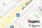 Схема проезда до компании Ателье по ремонту одежды в Астрахани