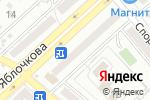 Схема проезда до компании ВОЛХОВЕЦ в Астрахани