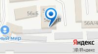 Компания Диверсия на карте