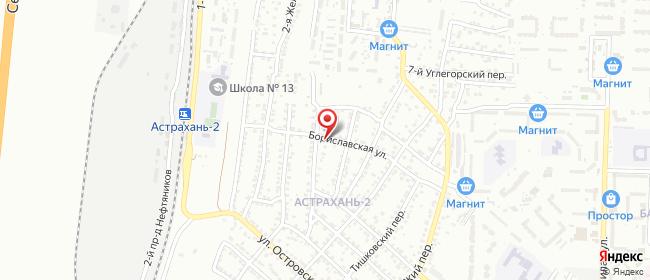 Карта расположения пункта доставки Халва в городе Астрахань