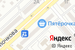 Схема проезда до компании Verona в Астрахани