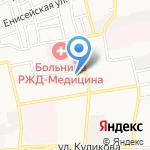 Мастерская по изготовлению ключей и ремонту обуви на карте Астрахани