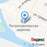 Открытая общеобразовательная школа №5 на карте Астрахани